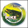 Focus - Pike Double Force